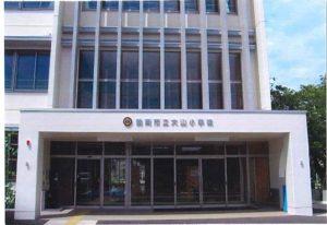 鶴岡市立大山小学校管理・校舎棟改築電気設備工事